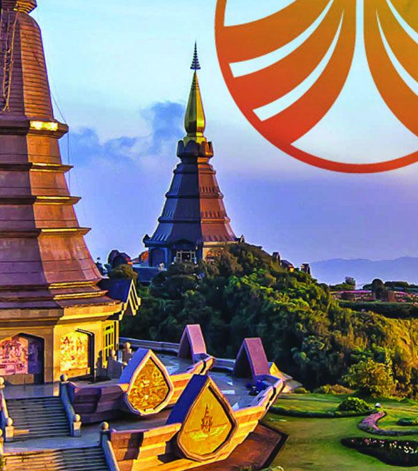 Siam World